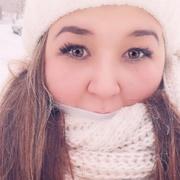 Екатерина МАРКОВА 25 Усть-Кут