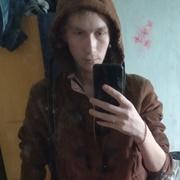 саша 19 Гурьевск