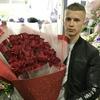 Vitalik, 22, г.Черновцы