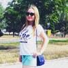 Маринка, 22, г.Дружковка