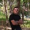 Jor Khachatryan, 24, Adler