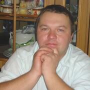 Подружиться с пользователем Андрей 42 года (Водолей)