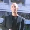 Arsen, 41, г.Порту