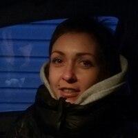 Александра, 33 года, Водолей, Воронеж