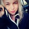 Ксения, 16, г.Санкт-Петербург