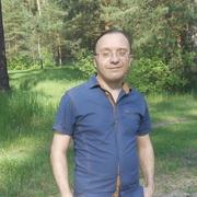 Александр 42 Гусь Хрустальный