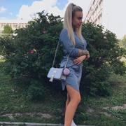 Кристина 23 Владимир