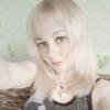 Natalia, 33, Tiraspol