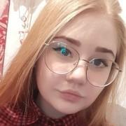 Ольга 18 Тюмень