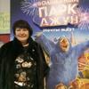 Марина, 49, г.Тамбов