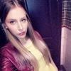 Катя, 22, г.Могилев