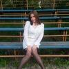 Елена Белая, 19, г.Мамонтово