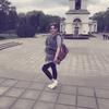 Elena, 25, г.Кишинёв