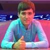 Шерзод, 20, г.Москва