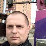 Максим 37 Иркутск