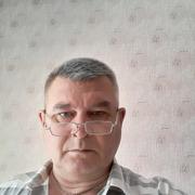 Александр 56 Таганрог