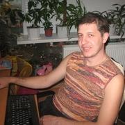 Дмитрий 42 Счастье