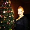 Наталья, 32, г.Краматорск