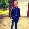 Эдуард, 23, г.Усть-Каменогорск