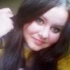 Катя, 26, г.Фрязино