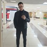 Али 21 Нижневартовск