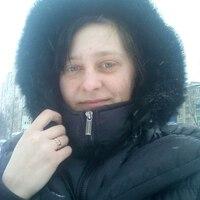 кристина, 29 лет, Рак, Елец
