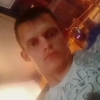 Ivan, 21, Dzhankoy
