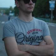 Сергей 42 Вольногорск