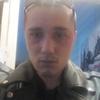 Alexandr, 30, г.Кемерово