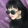 Yuliya, 42, Kanevskaya