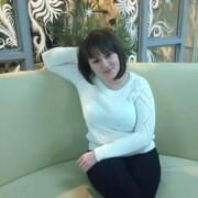 Ольга 97 Екатеринбург