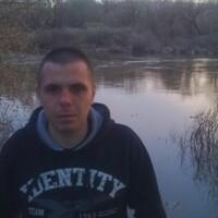 Константин, 29 лет, Телец, Смоленск