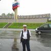 Владимир, 56, г.Хабаровск