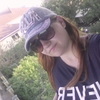 Elena, 30, Pyshma