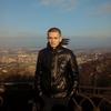 Dmitro, 26, Дрогобич