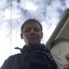 Denis, 29, Khadyzhensk