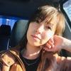 Alina, 27, г.Красноярск