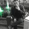 Александр, 31, г.Чадыр-Лунга