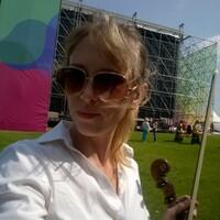 Ульяна, 33 года, Овен, Москва