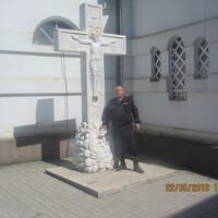 Евгений, 40 лет, Лев, Донецк