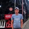 Sergey, 38, Kamensk-Uralsky
