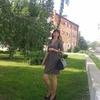 Алена, 38, г.Павлоград