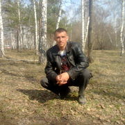 Дима-Настя)) 31 Барнаул