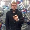 Леонид, 27, г.Украинка