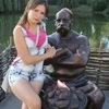 Дарина, 22, г.Голованевск