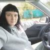 Ekaterina, 28, Blagodarnoyy