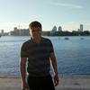 Dmitriy, 31, Yugorsk