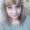 Александра, 30, г.Донецк