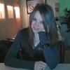 Annush, 37, Kamianka-Dniprovska