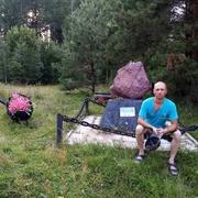 Александр, 40 лет, Водолей